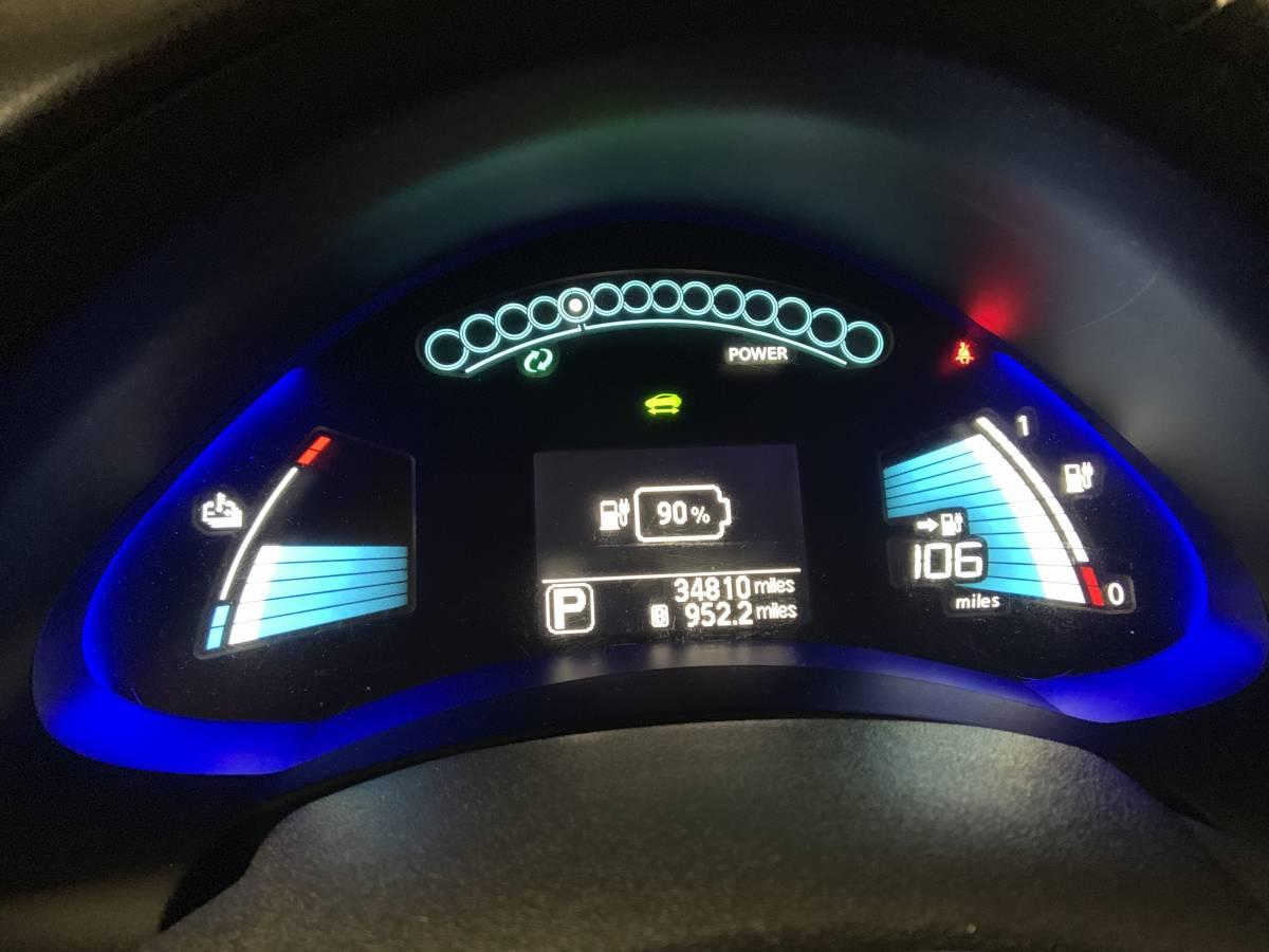 2017 Nissan LEAF 1N4BZ0CP0HC300984