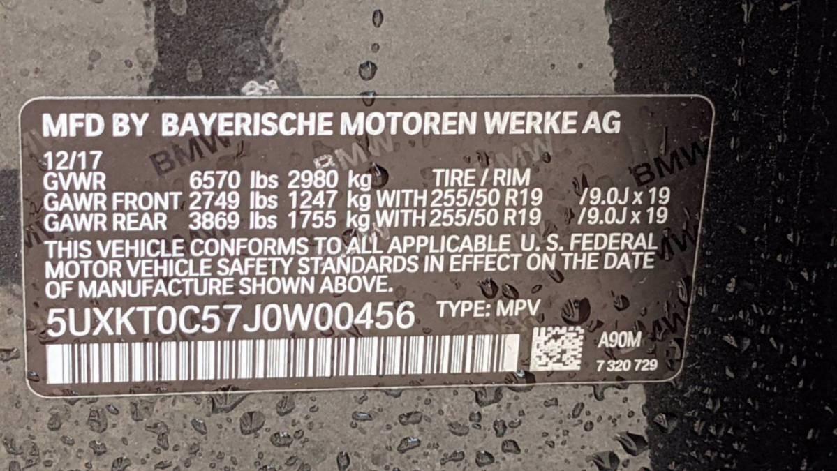 2018 BMW X5 xDrive40e 5UXKT0C57J0W00456