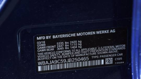 2018 BMW 5 Series WBAJA9C59JB250465